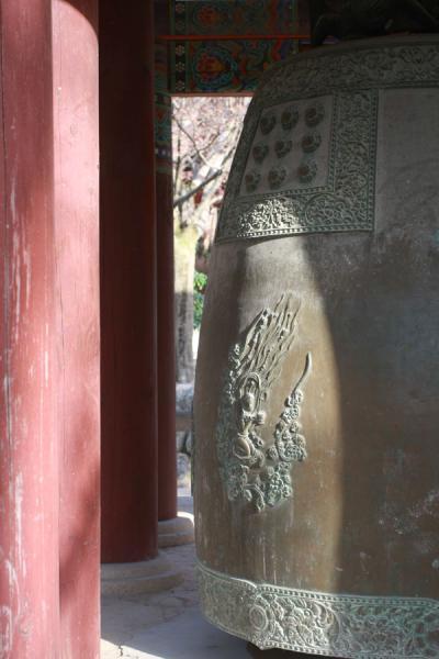 Picture of Bulguksa (South Korea): Bell at Bulguksa