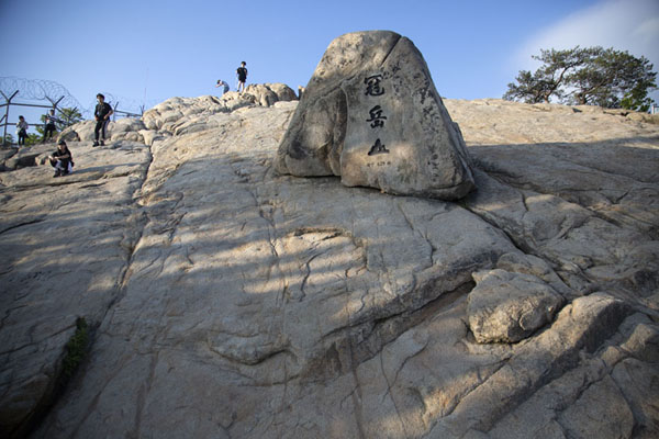 The rocky summit of Gwanaksan汉城 - 南韩