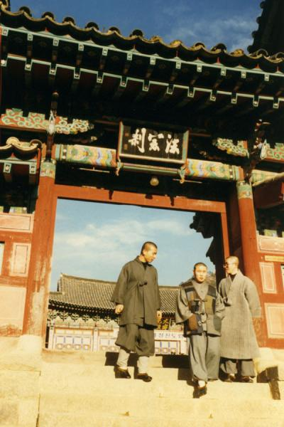 Picture of Haeinsa Temple (South Korea): Korean monks at Haeinsa temple