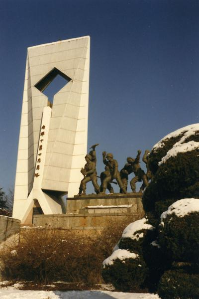 Monument for the fallen soldiers of the Korean War | South Panmunjom | South Korea