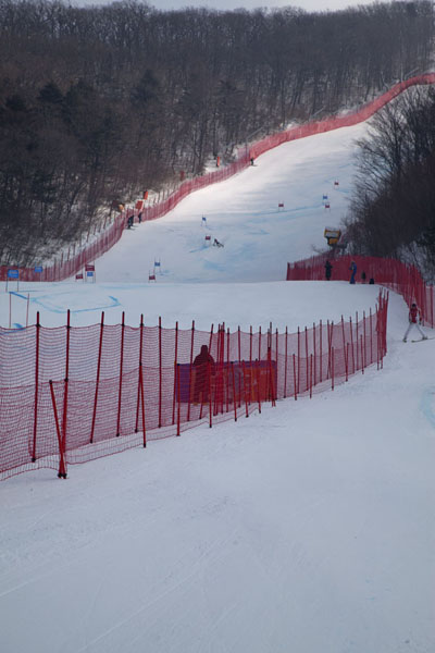 Rainbow I being used for a slalom competition | Yongpyong skiing | South Korea