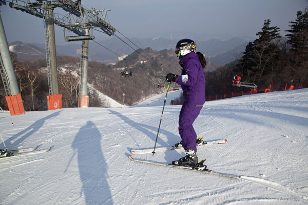 Top of the Gold Valley run | Yongpyong skiing | South Korea