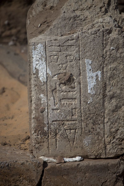 Close-up of a stone with hieroglyphs | Amara West | Sudan