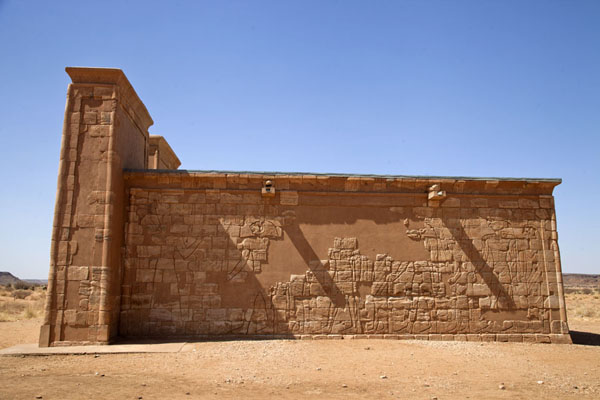 Side view of the Lion Temple | Musawarat es Sufra | Sudan