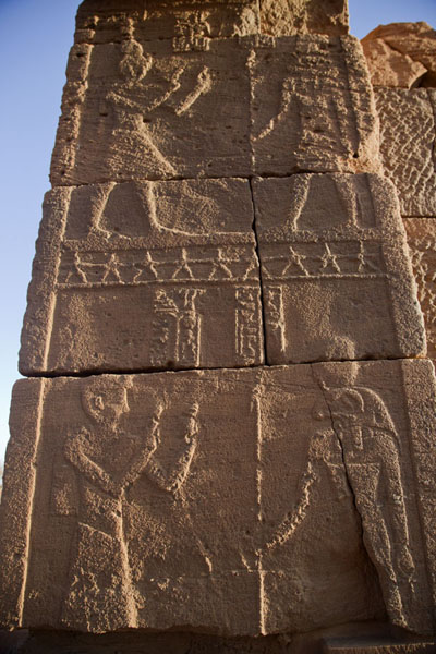 Scenes carved out of this wall at the Temple of Amun | Naqa | Sudan