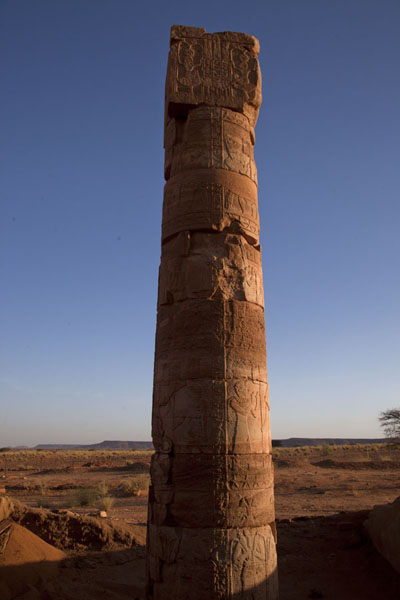 Pillar at the Temple of Amun | Naqa | Sudan