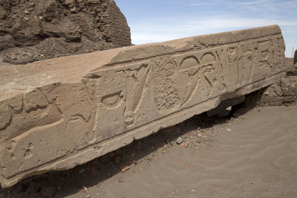 Picture of Obelisk decorated with hieroglyphs lying on the ground of the Ottoman fortSai - Sudan