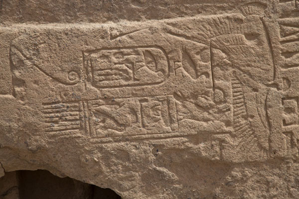 Picture of Sai Island (Sudan): Hieroglyphs on an obelisk lying on the ground of the Ottoman fort