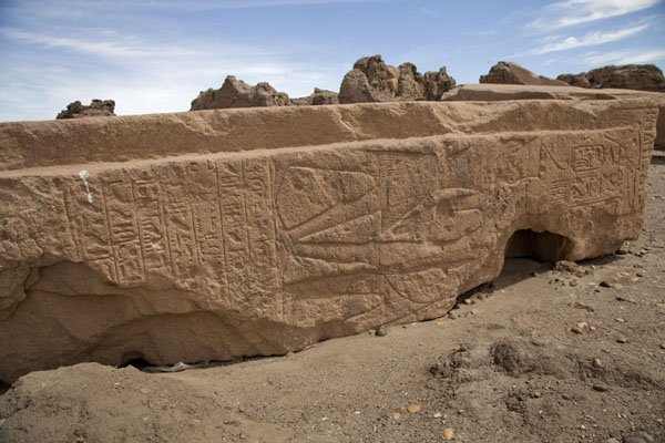 Picture of One of the Egyptian obelisks lying on the ground of the Ottoman fortSai - Sudan