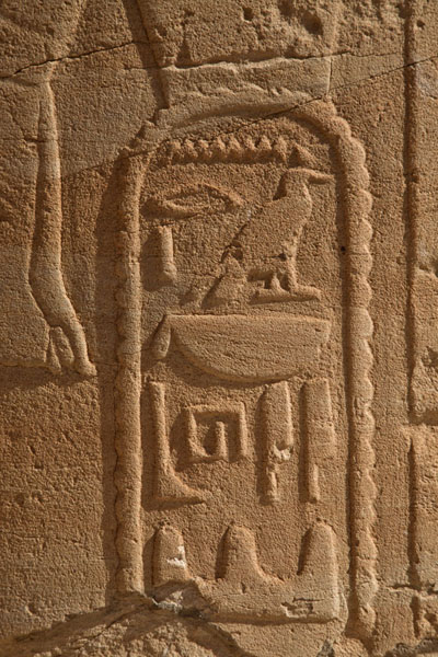 Picture of Hieroglyphs on a column at the temple of SolebSoleb - Sudan