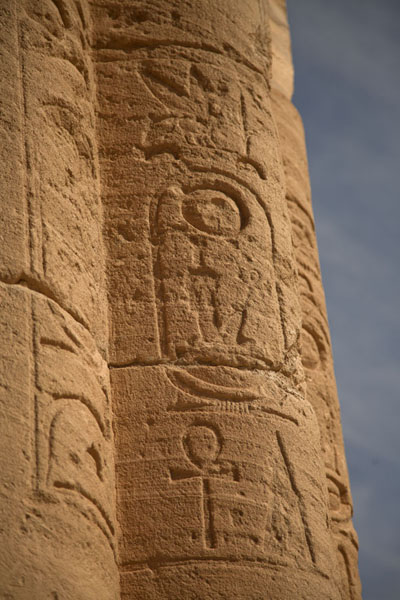 Picture of Hieroglyphs carved out of a column at the temple of SolebSoleb - Sudan