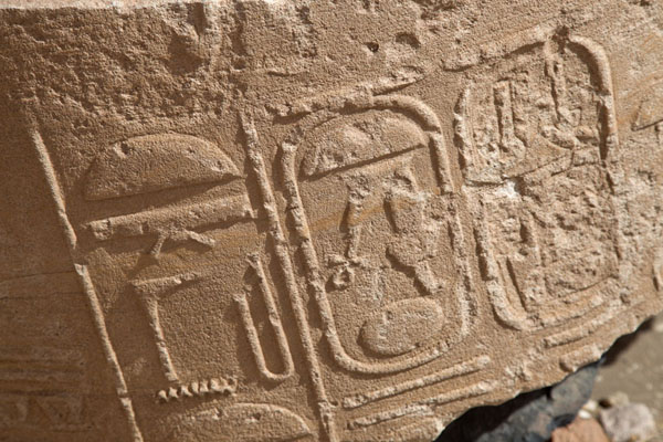 Foto di Hieroglyphs carved out of a circular piece of a column - Sudan - Africa
