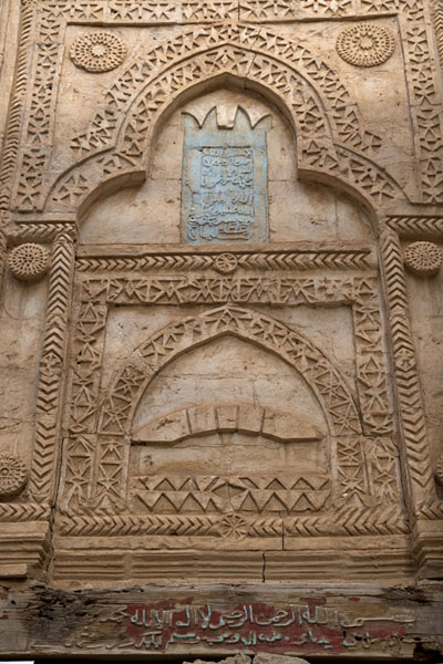 Close-up of carved wall inside the ruins of a building in Suakin | Suakin Old Town | Sudan
