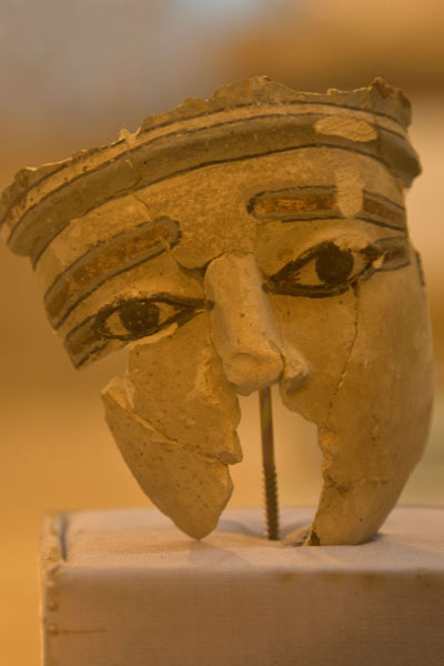 Foto van Face figure on display in the museumKhartoem - Soedan