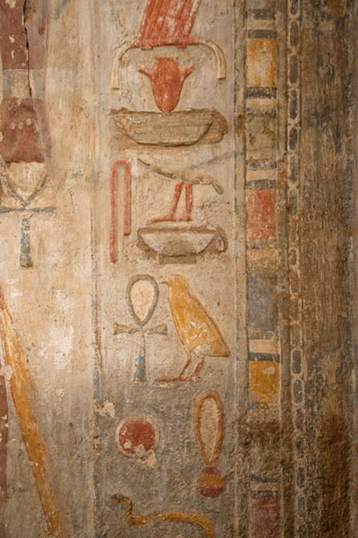 Colourful hieroglyphs in the temple of Buhen | Sudan National Museum | Soedan