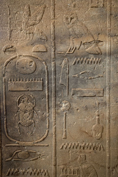 Picture of Sudan National Museum (Sudan): Detail of a wall covered in hieroglyphs in the temple of Kumma