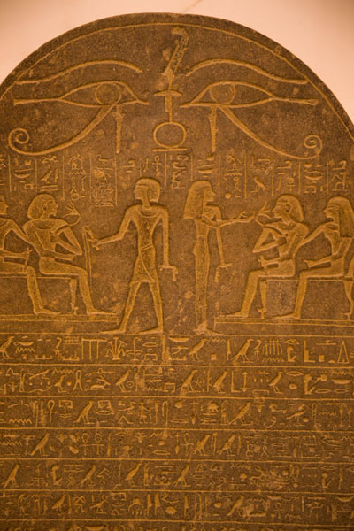 Picture of Stele of Amenemhet with figures on display in the museum - Sudan - Africa