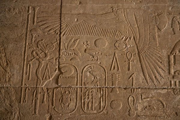 Close-up of the temple of Buhen, saved before the flooding of the Aswan Dam | Sudan National Museum | Soedan