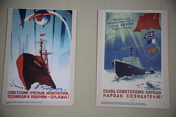 Foto van Posters of Soviet nuclear icebreakers in the museum of BarentsburgBarentsburg -