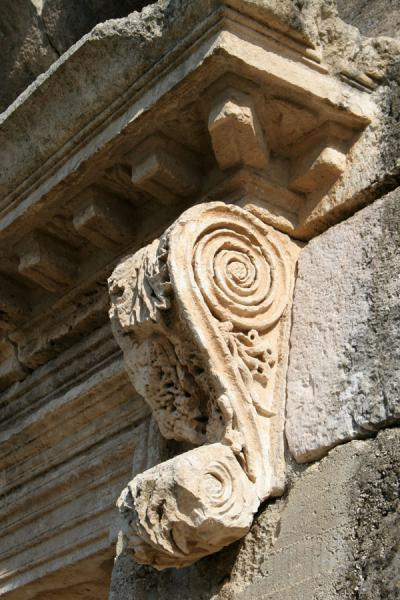 Picture of Apamea (Syria): Detail of the entrance of a Roman villa at Apamea