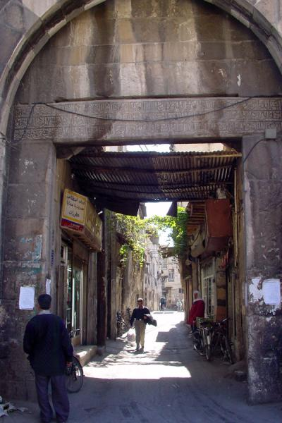 Picture of Damascus' old city (Syria): Gate in Damascus old city