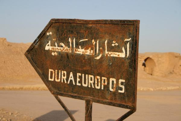 Picture of Doura Europos (Syria): Entrance of Doura Europos