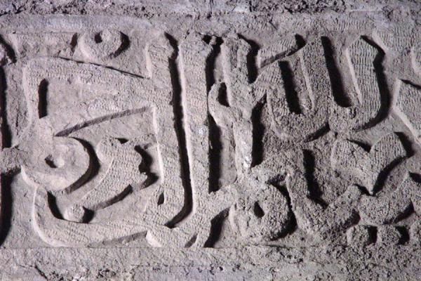 Inscription of warlord Baibar | Krak des Chevaliers | Syria