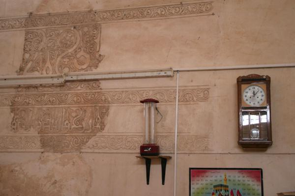 Picture of Omar Mosque (Syria): Omar mosque: several items on the wall