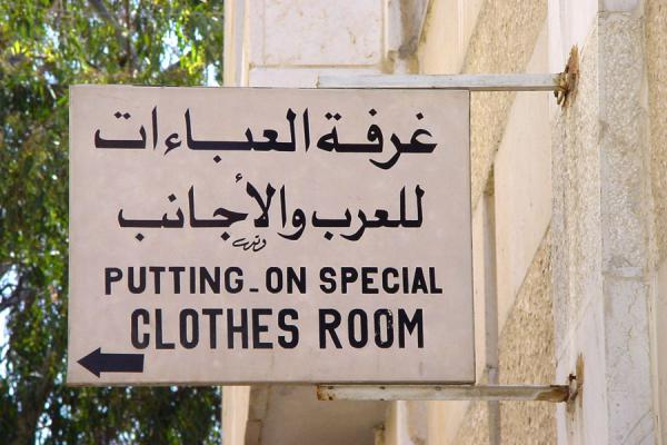 Picture of Omayyad Mosque (Syria): Clothing sign at Omayyad mosque, Damascus