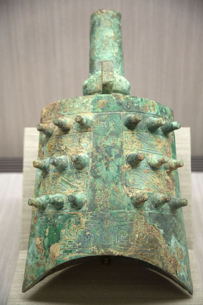 Foto van Part of the chime bell set of Zi Fan, 7th-6th century BCETaipei - Taiwan