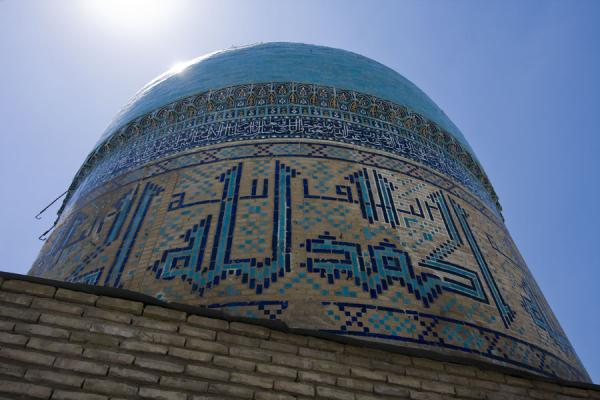 Picture of Istaravshan Old Town (Tajikistan): Kök Gumbaz seen from below