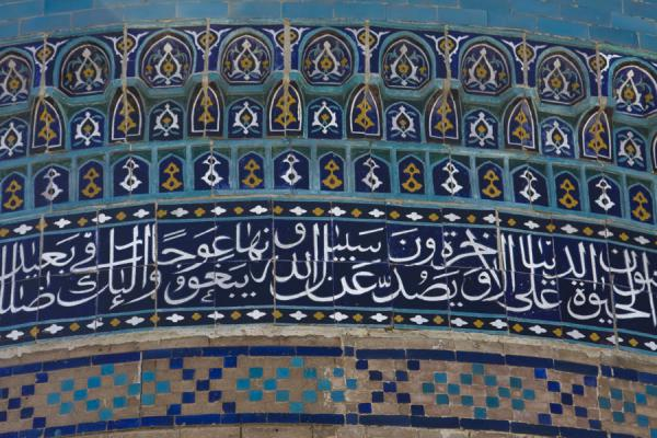 Picture of Istaravshan Old Town (Tajikistan): Calligraphy and geometrical design on the dome of Kök Gumbaz