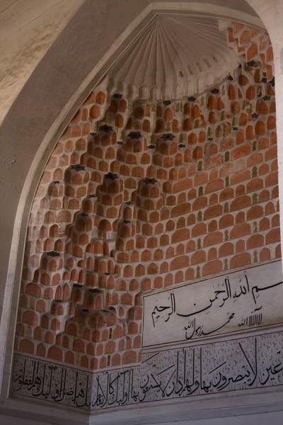 Picture of Istaravshan Old Town (Tajikistan): Kök Gumbaz: detail of the prayer hall
