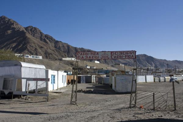 Foto van Entrance to the market of MurgabMurgab - Tadzjikistan