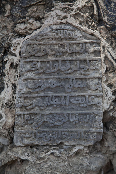 Foto van Arabic inscription at one of the gravesKunduchi - Tanzania