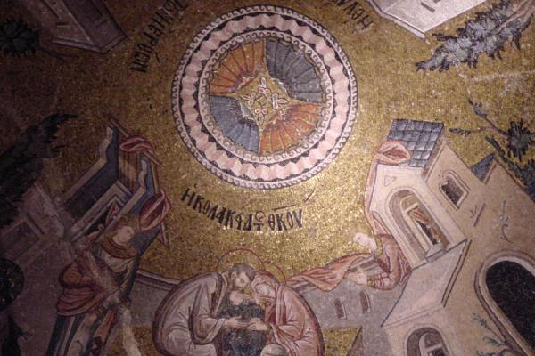 Mosaics in the second narthex: blessing of Mary | Chora Museum | Turkey