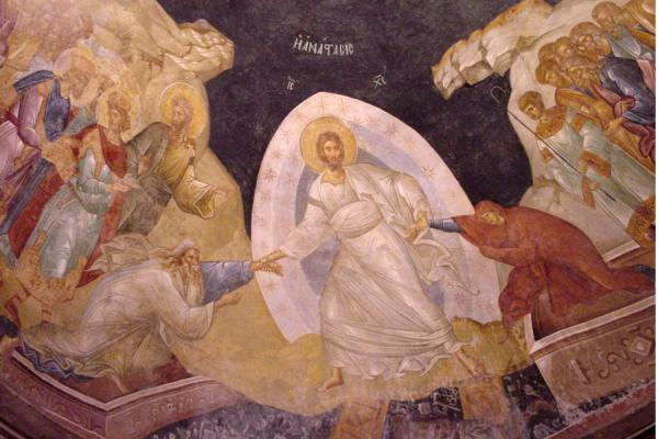 Fresco of the Anastasis | Chora Museum | Turkey