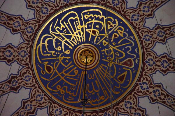 Foto di Turchia (Calligraphy on the ceiling, Blue Mosque, Istanbul)