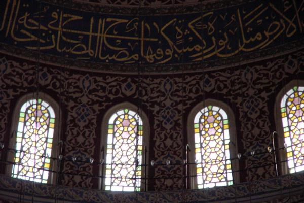 Several windows in one of the domes | Blue Mosque | Turkey