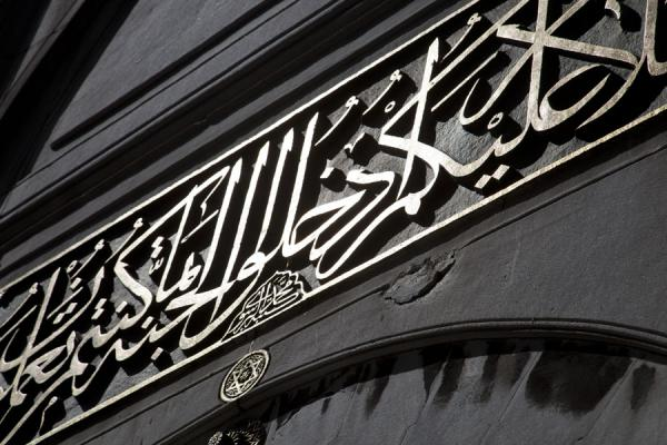 Foto van Calligraphy above the entrance to Yeni Valide mosque in ÜsküdarIstanboel - Turkije