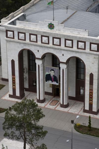 Giant picture of the Turkmen leader seen from the Arch of Neutrality | Arch of Neutrality | Turkmenistan