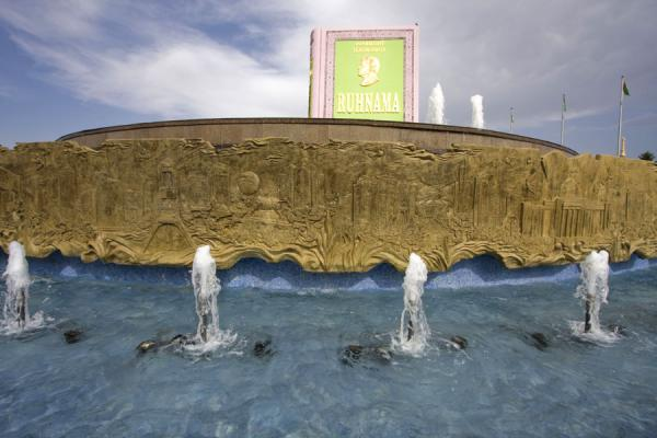 Picture of Independence Park (Turkmenistan): Landmarks of the city in bronze at the Ruhnama monument