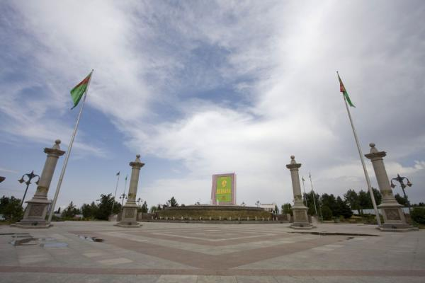 Picture of Independence Park (Turkmenistan): Ruhnama monument