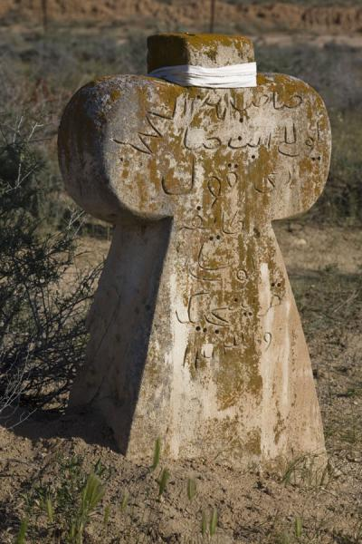 Picture of Tombstone at Gozli AtaYangykala - Turkmenistan
