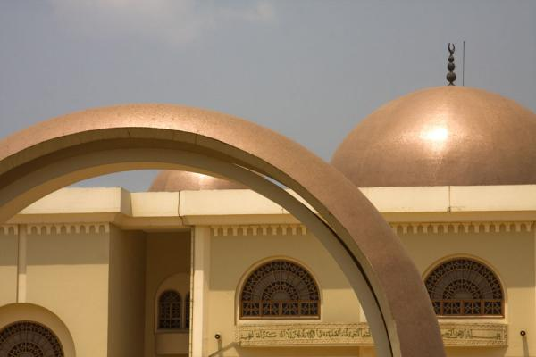 Frontal view of the mosque with arch and cupolas | Gadhafi National Mosque | Uganda