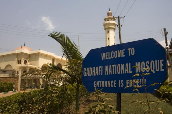 Picture of Gadhafi National Mosque (Uganda): Entrance sign of the mosque