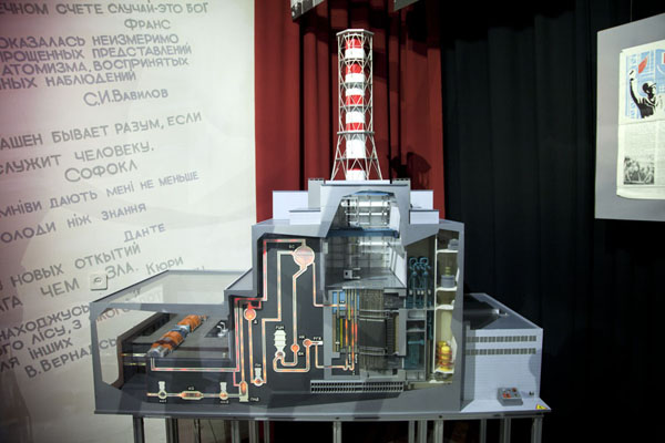 Picture of Chernobyl Museum (Ukraine): A model of the nuclear reactor of Chernobyl clarifies its functioning
