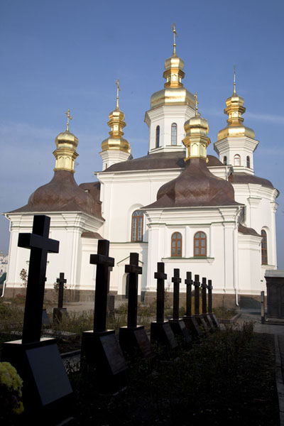 Foto di Row of crosses at a small cemetery under the Church of the Nativity of the VirginKiev - Ucraina