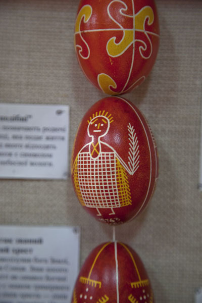 Red eggs, or pysanky, with decorations | Pysanka Museum | Ukraine