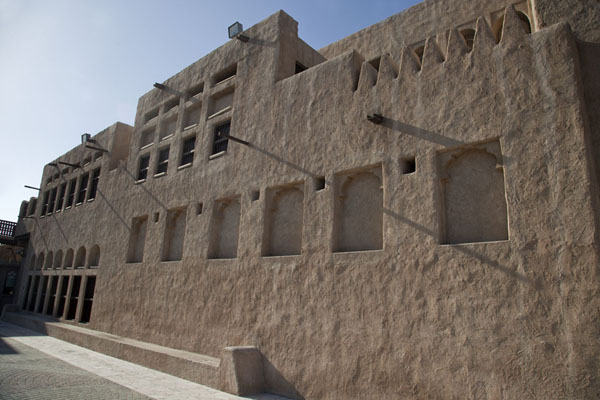 Picture of Sheikh Saeed al-Maktoum House